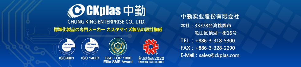 Chung King Enterprise Co., Ltd.